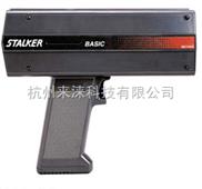 美国STALKER(斯德克)手持式雷达测速仪