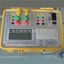 电力变压器容量测试仪|电力变压器容量测量仪|变压器容量特性测量仪