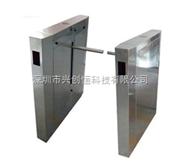 深圳桥式直角一字闸(XCH-339)