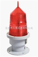 低碳航空障礙燈ZY4310_ZY4310_ZY4310