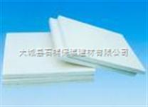 高密度硅酸铝纤维板//耐火硅酸铝板生产厂家