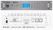 ME-6918-智能节目播放器ME-6918