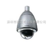 室外日夜型高清球型网络摄像机WV-SW395H