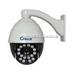 寬動態百萬高清紅外高速球型網絡攝像機SAB-GS291R-寬動態百萬高清紅外高速球型網絡攝像機SAB-GS291R