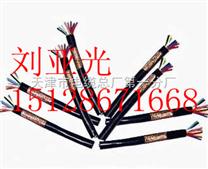 屏蔽高温软电缆ZR-KFPFR高规格