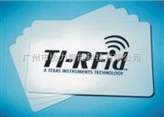 TI低频卡 智能卡 射频卡