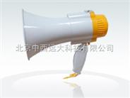 防爆手持喊话器 型号:CN10-BH-1