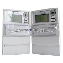 三相电子式多功能电能表/规格:1.5(6),3(6) 型号:ZX7M-DSSD866-0.5S级