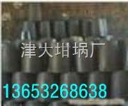 精品推荐熔铜石墨坩埚型号,精品推荐熔铜石墨坩埚
