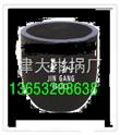 推荐:帯嘴碳化硅坩埚,帯嘴碳化硅坩埚厂家