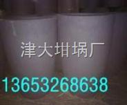 坩埚厂家==天津大坩埚厂==天津石墨坩埚厂家
