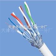 数字通信用水平对绞电缆