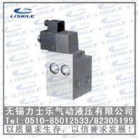 K24JD-15S1【供应】二位四通电磁阀
