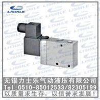 8020850【供应】电磁换向阀