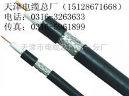 耐熱防火電纜ZR-KFFR KFFRP