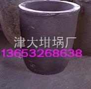 新品热卖:400公斤碳化硅坩埚价格,400公斤碳化硅坩埚尺寸