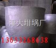 新品节能型:700公斤碳化硅坩埚价格,700公斤碳化硅坩埚尺寸