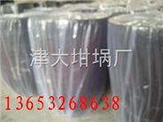 新产品节能型:碳化硅坩埚,碳化硅坩埚价格