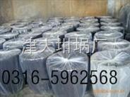 高效节能200公斤熔铜石墨碳化硅坩埚价格
