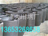 高效节能石墨碳化硅坩埚,高效节能石墨碳化硅坩埚厂家
