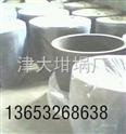 新品省钱坩埚,熔铝l500公斤碳化硅石墨坩埚生产厂家