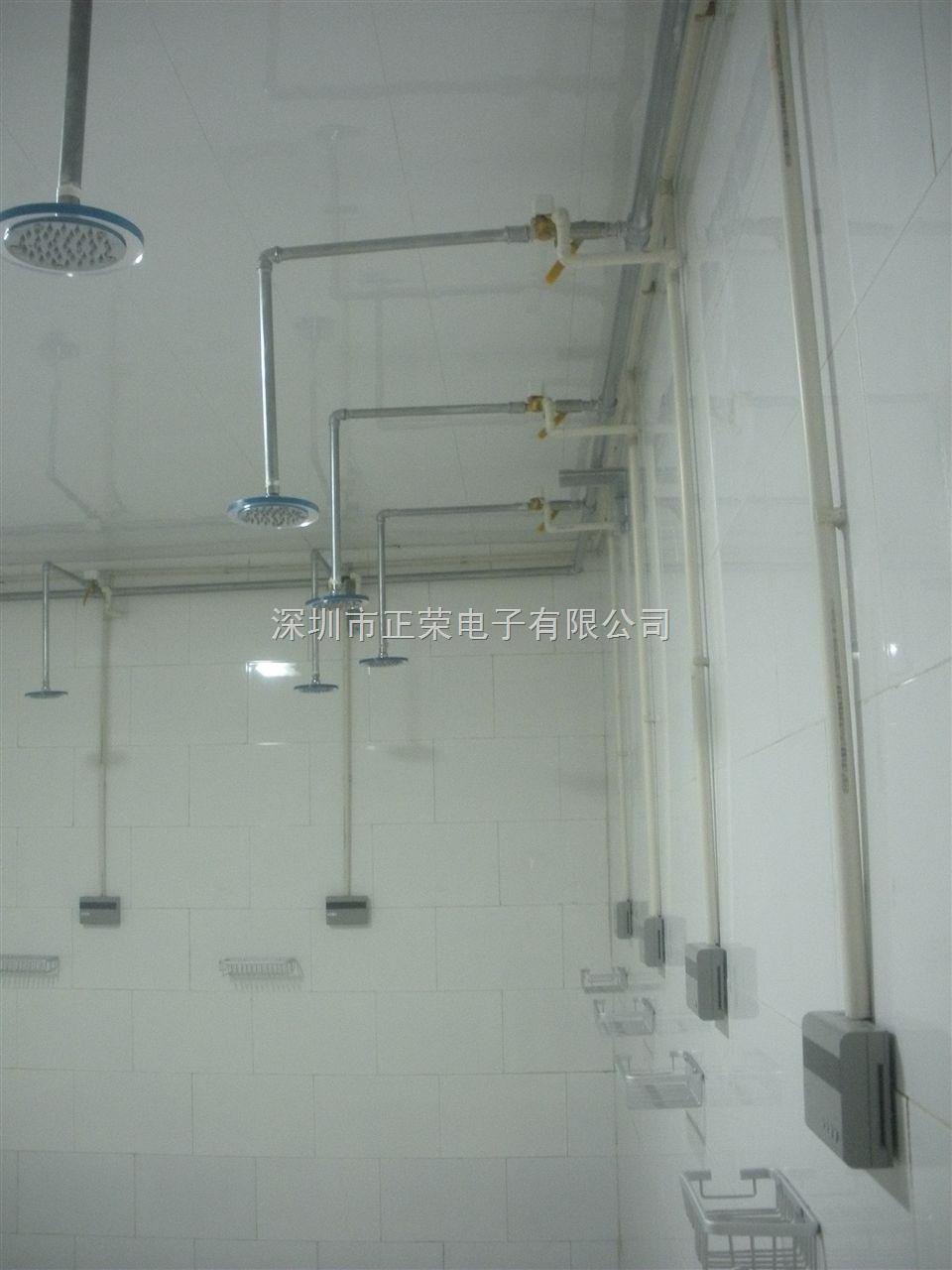 校園IC卡水控系統