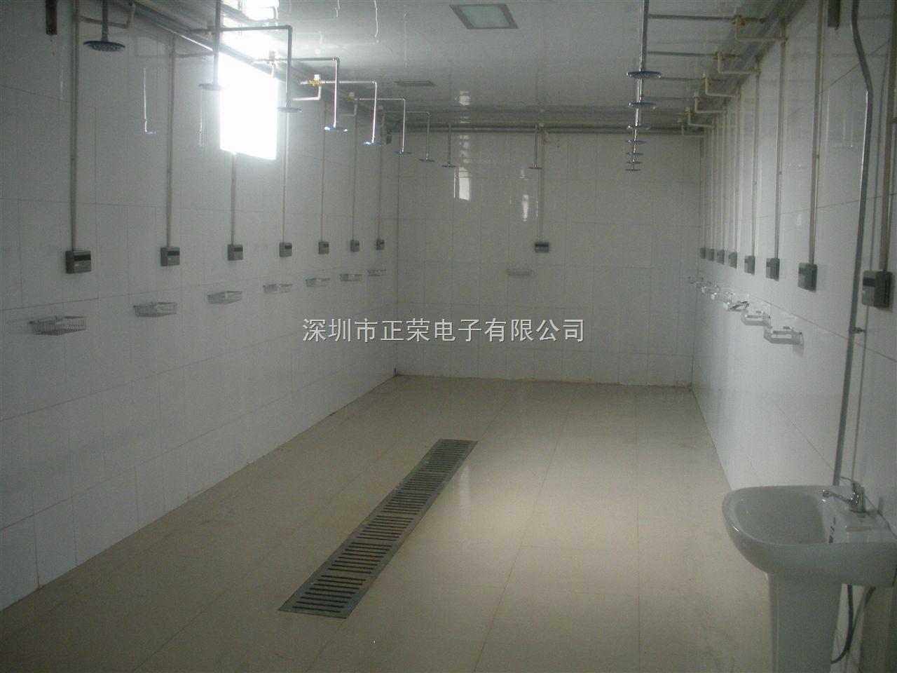 澡堂刷卡系統