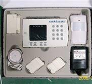 报警器、防盗报警器、陈玉供应安飞牌家用商用无线智能防盗报警器