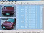 停車場系統管理軟件
