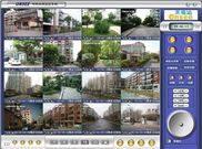 遠程視頻監控軟件