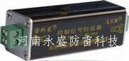 低压避雷器/避雷器/避雷器安装/避雷器维护