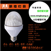 LED节能灯,LED灯泡,LED节能灯泡,LED日光灯