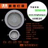 4WLED厨卫灯,LED节能灯,LED日光灯