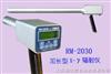 RM-2030加长型X-γ辐射仪