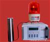 RAM-Ix γ辐射报警仪