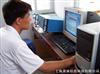 SH-2000矿车放射性检测系统