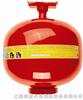 悬挂式脉冲干粉自动灭火装置