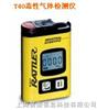 T40英思科T40毒性气体检测仪