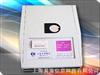 DM1260型X荧光测硫仪X荧光测硫仪