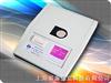 DM2100型X荧光多元素分析仪X荧光多元素分析仪