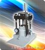SH-1型压片机