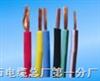 RVVZ-1×90㎜²RVVZ通信电源用阻燃软电缆