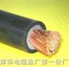 RVVZ-1×95㎜電源軟電纜
