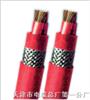 KFFP-22-7×0.5㎜²耐高温控制电缆