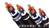 KYJV22-30×2.5㎜²鎧裝交聯絕緣控制電纜