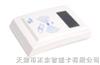 感应式IC卡读卡器