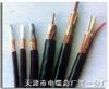 ZR-JYPV-3-14×2×0.75㎜²ZR-JYPV-3阻燃计算机电缆