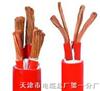 KFFP-22-12×1.5㎜²KFFP-22铜丝编织屏蔽钢带铠装控制电缆