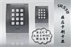 非接触IC读卡器SR538