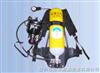 RHZK-5/30空氣呼吸器 鋼瓶空氣呼吸器 業安牌空氣呼吸器